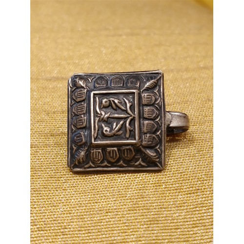 Square Oxidized Tribal Nose Pin